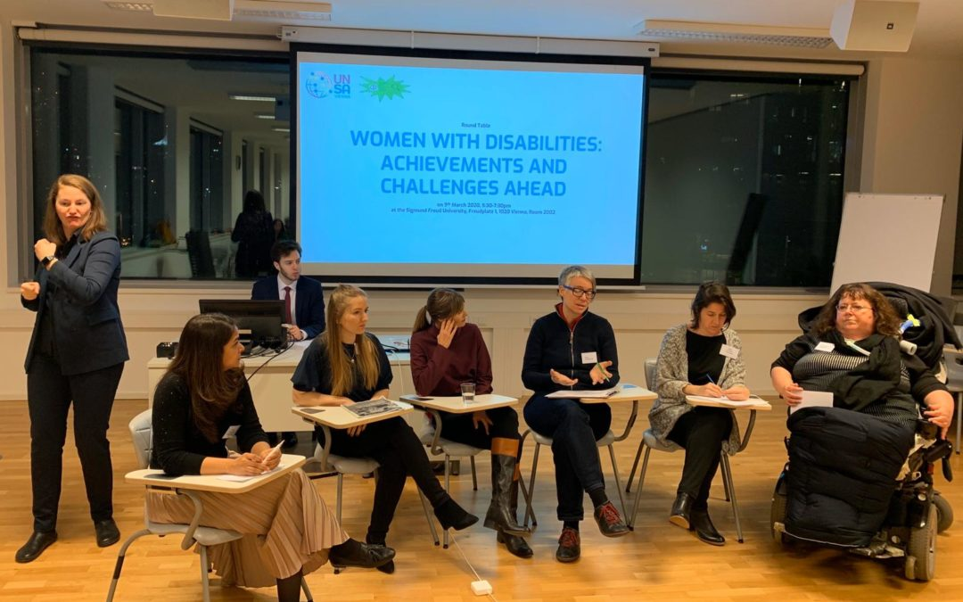 """Podiumsdiskussion """"Women with Disabilities: Achievements and Challenges Ahead"""""""